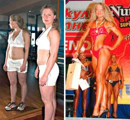 Силвия - свалила 22% мазнини за 3 месеца и станала републиканска шампионка по фитнес